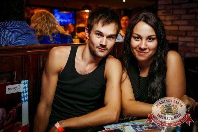 Plazma, 13 августа 2015 - Ресторан «Максимилианс» Новосибирск - 28