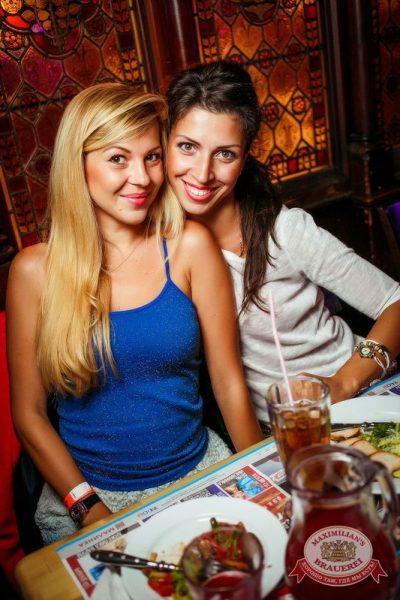 Plazma, 13 августа 2015 - Ресторан «Максимилианс» Новосибирск - 29