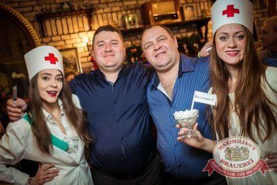 Похмельные вечеринки: вылечим всех! 3 января 2016 - Ресторан «Максимилианс» Новосибирск - 01