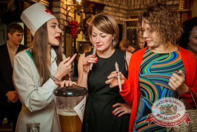 Похмельные вечеринки: вылечим всех! 3 января 2016 - Ресторан «Максимилианс» Новосибирск - 04