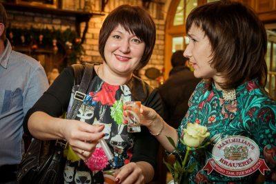 Похмельные вечеринки: вылечим всех! 3 января 2016 - Ресторан «Максимилианс» Новосибирск - 07