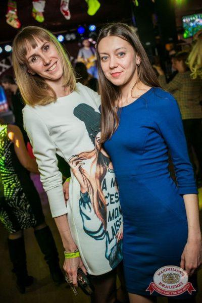 Похмельные вечеринки: вылечим всех! 3 января 2016 - Ресторан «Максимилианс» Новосибирск - 20