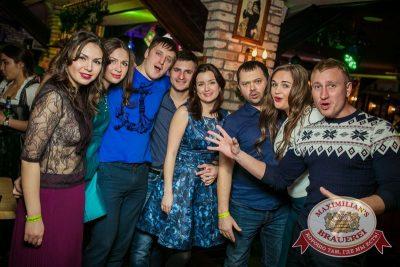 Похмельные вечеринки: вылечим всех! 3 января 2016 - Ресторан «Максимилианс» Новосибирск - 25