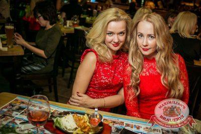 Похмельные вечеринки: вылечим всех! 3 января 2016 - Ресторан «Максимилианс» Новосибирск - 26