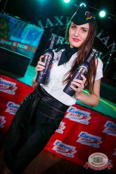Презентация Premium Maximilian's Vodka, 6 марта 2015 - Ресторан «Максимилианс» Новосибирск - 01