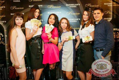 Презентация Premium Maximilian's Vodka, 6 марта 2015 - Ресторан «Максимилианс» Новосибирск - 04