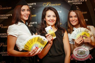 Презентация Premium Maximilian's Vodka, 6 марта 2015 - Ресторан «Максимилианс» Новосибирск - 05