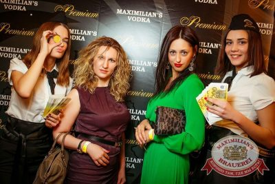 Презентация Premium Maximilian's Vodka, 6 марта 2015 - Ресторан «Максимилианс» Новосибирск - 06