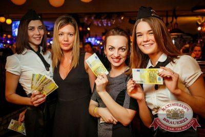 Презентация Premium Maximilian's Vodka, 6 марта 2015 - Ресторан «Максимилианс» Новосибирск - 08