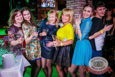 Презентация Premium Maximilian's Vodka, 6 марта 2015 - Ресторан «Максимилианс» Новосибирск - 09