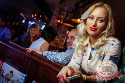 Презентация Premium Maximilian's Vodka, 6 марта 2015 - Ресторан «Максимилианс» Новосибирск - 11