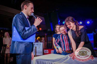 Презентация Premium Maximilian's Vodka, 6 марта 2015 - Ресторан «Максимилианс» Новосибирск - 12