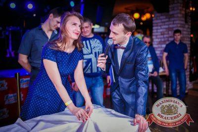 Презентация Premium Maximilian's Vodka, 6 марта 2015 - Ресторан «Максимилианс» Новосибирск - 13