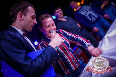 Презентация Premium Maximilian's Vodka, 6 марта 2015 - Ресторан «Максимилианс» Новосибирск - 14