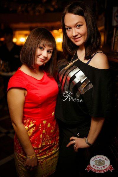 Презентация Premium Maximilian's Vodka, 6 марта 2015 - Ресторан «Максимилианс» Новосибирск - 22