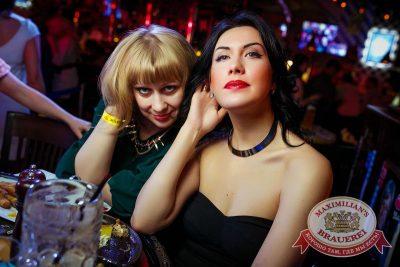 Презентация Premium Maximilian's Vodka, 6 марта 2015 - Ресторан «Максимилианс» Новосибирск - 24
