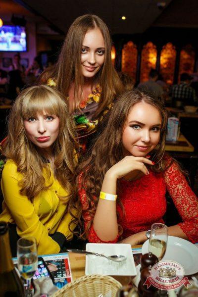 Презентация Premium Maximilian's Vodka, 6 марта 2015 - Ресторан «Максимилианс» Новосибирск - 28