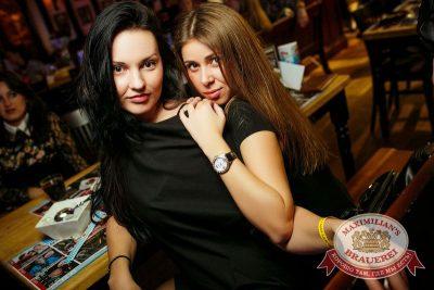 Презентация Premium Maximilian's Vodka, 6 марта 2015 - Ресторан «Максимилианс» Новосибирск - 29