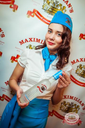Презентация водки «Максимилианс», 8 мая 2014 - Ресторан «Максимилианс» Новосибирск - 01