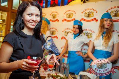 Презентация водки «Максимилианс», 8 мая 2014 - Ресторан «Максимилианс» Новосибирск - 02