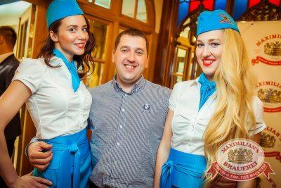 Презентация водки «Максимилианс», 8 мая 2014 - Ресторан «Максимилианс» Новосибирск - 06