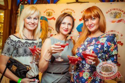 Презентация водки «Максимилианс», 8 мая 2014 - Ресторан «Максимилианс» Новосибирск - 09