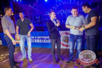 Презентация водки «Максимилианс», 8 мая 2014 - Ресторан «Максимилианс» Новосибирск - 12