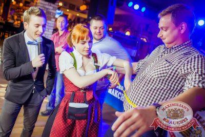 Презентация водки «Максимилианс», 8 мая 2014 - Ресторан «Максимилианс» Новосибирск - 15