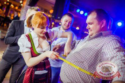 Презентация водки «Максимилианс», 8 мая 2014 - Ресторан «Максимилианс» Новосибирск - 16
