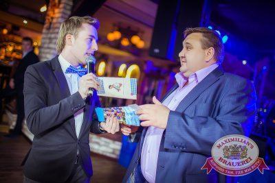 Презентация водки «Максимилианс», 8 мая 2014 - Ресторан «Максимилианс» Новосибирск - 17