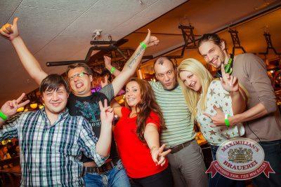 Презентация водки «Максимилианс», 8 мая 2014 - Ресторан «Максимилианс» Новосибирск - 19