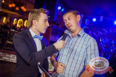Презентация водки «Максимилианс», 8 мая 2014 - Ресторан «Максимилианс» Новосибирск - 25
