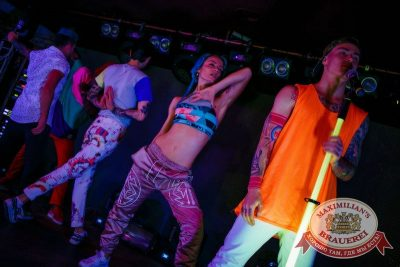 Quest Pistols: Club show, 17 ноября 2015 - Ресторан «Максимилианс» Новосибирск - 01