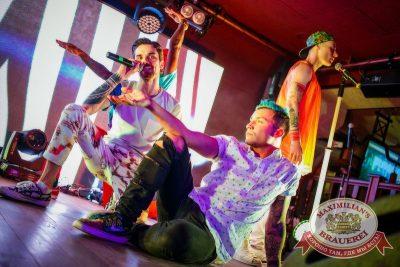 Quest Pistols: Club show, 17 ноября 2015 - Ресторан «Максимилианс» Новосибирск - 03