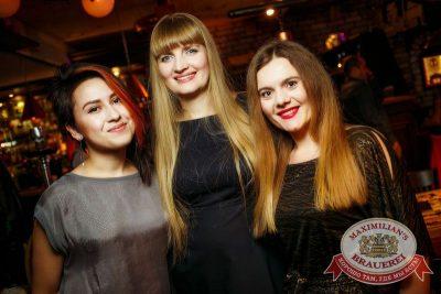 Quest Pistols: Club show, 17 ноября 2015 - Ресторан «Максимилианс» Новосибирск - 05