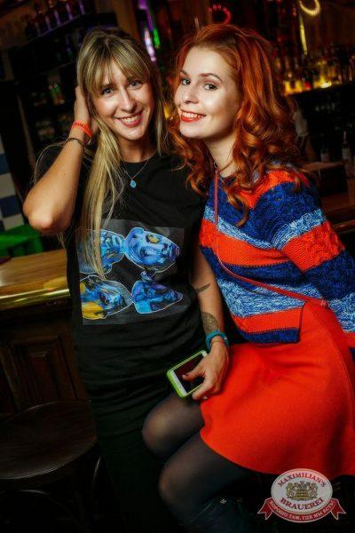Quest Pistols: Club show, 17 ноября 2015 - Ресторан «Максимилианс» Новосибирск - 06