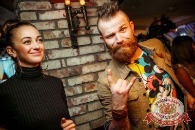 Quest Pistols: Club show, 17 ноября 2015 - Ресторан «Максимилианс» Новосибирск - 07