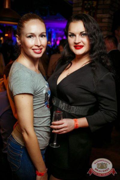 Quest Pistols: Club show, 17 ноября 2015 - Ресторан «Максимилианс» Новосибирск - 08