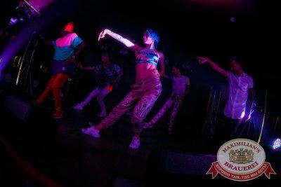 Quest Pistols: Club show, 17 ноября 2015 - Ресторан «Максимилианс» Новосибирск - 11