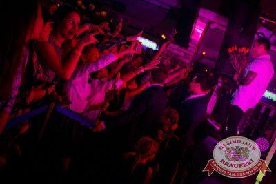 Quest Pistols: Club show, 17 ноября 2015 - Ресторан «Максимилианс» Новосибирск - 14