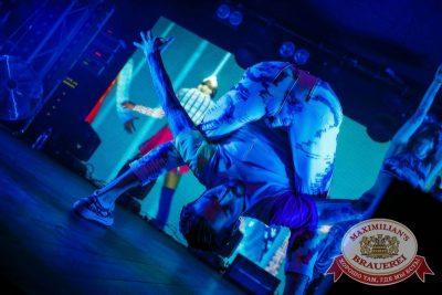 Quest Pistols: Club show, 17 ноября 2015 - Ресторан «Максимилианс» Новосибирск - 15
