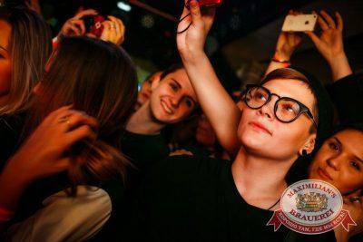 Quest Pistols: Club show, 17 ноября 2015 - Ресторан «Максимилианс» Новосибирск - 18