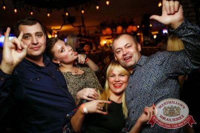 Quest Pistols: Club show, 17 ноября 2015 - Ресторан «Максимилианс» Новосибирск - 19