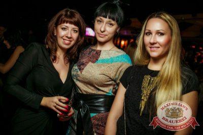 Quest Pistols: Club show, 17 ноября 2015 - Ресторан «Максимилианс» Новосибирск - 20