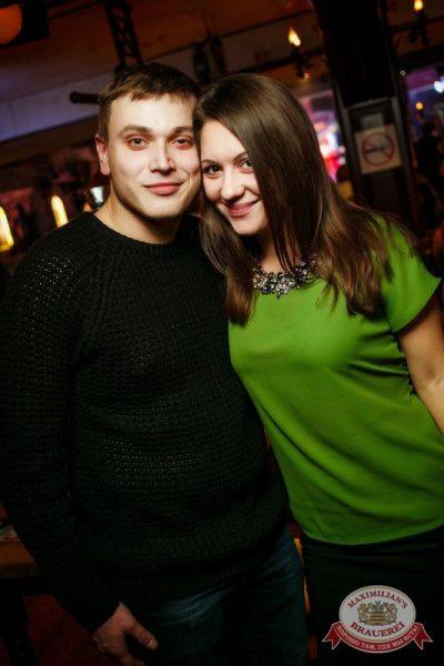 Quest Pistols: Club show, 17 ноября 2015 - Ресторан «Максимилианс» Новосибирск - 21