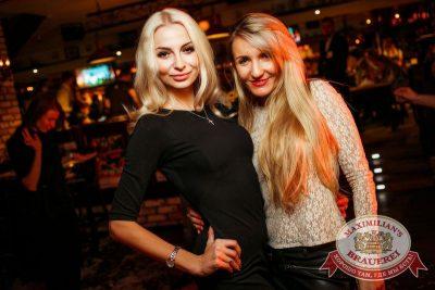 Quest Pistols: Club show, 17 ноября 2015 - Ресторан «Максимилианс» Новосибирск - 24