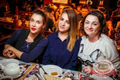 Quest Pistols: Club show, 17 ноября 2015 - Ресторан «Максимилианс» Новосибирск - 28