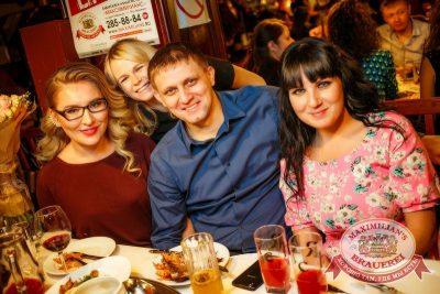Quest Pistols: Club show, 17 ноября 2015 - Ресторан «Максимилианс» Новосибирск - 29