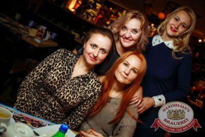 Quest Pistols: Club show, 17 ноября 2015 - Ресторан «Максимилианс» Новосибирск - 31