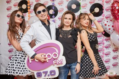 Вечеринка «Ретро FM», 26 апреля 2019 - Ресторан «Максимилианс» Новосибирск - 1